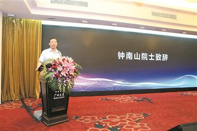 """钟南山团队""""放大招"""" 建呼吸产业创新中心"""